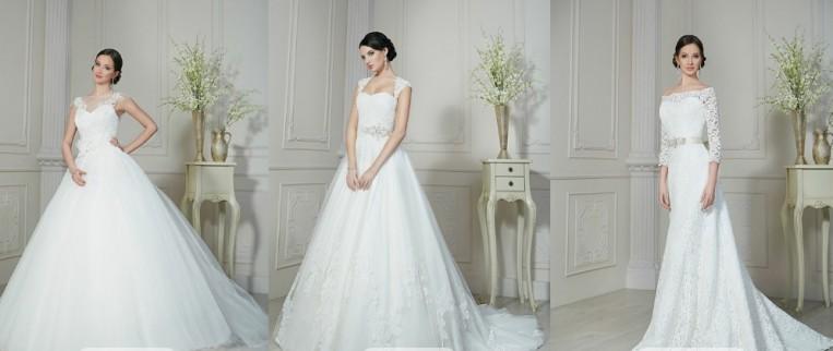 Свадебное Платье В Луганске Купить
